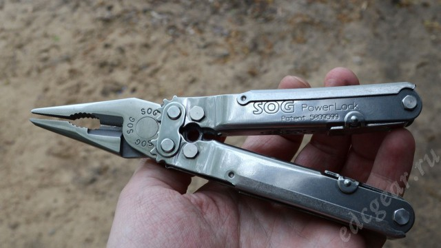 sog power